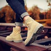 馬丁靴男靴子高幫工裝鞋男士中幫男鞋韓版百搭學生男潮鞋