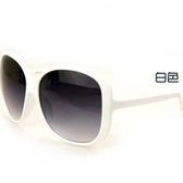太陽眼鏡(單件)-男女墨鏡 偏光個性優雅簡約明星同款非凡造型4色5g69【巴黎精品】