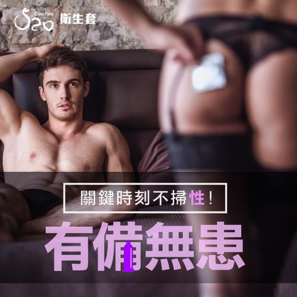 BAC倍爾康 520火辣粗顆粒+三合一保險套組(各1盒) 性安全 避孕 超嗆口味 多重快感 衛生套