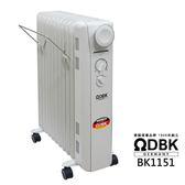 送全聯禮券200元 北方 DBK葉片恆溫電暖爐(11葉片) BK1151