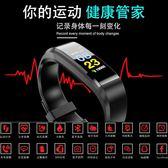 智慧手環新款115PLUS彩屏藍芽智慧運動手環心率血壓計步器睡眠監測拍照