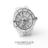 名媛精密陶瓷腕錶 專櫃藍寶石鏡片 鐵諾Valentino手錶 真三眼玫瑰金【NE931】原廠公司貨