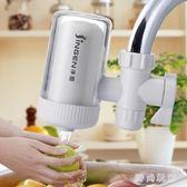 淨水器 水龍頭過濾器自來水凈水器家用 ZB1882『時尚玩家』