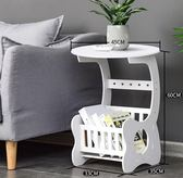全館83折 北歐現代茶幾簡約現代小戶型客廳床頭柜創意組裝陽臺收納桌柜一體