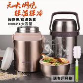 哈爾斯大容量燜燒壺便攜悶燒杯不銹鋼真空長效保溫飯盒保溫桶提鍋