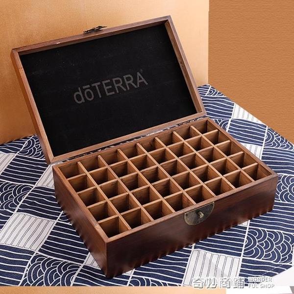 doterra精油盒子收納盒 木制40格多功能精致多特瑞整理實木盒 奇妙商鋪