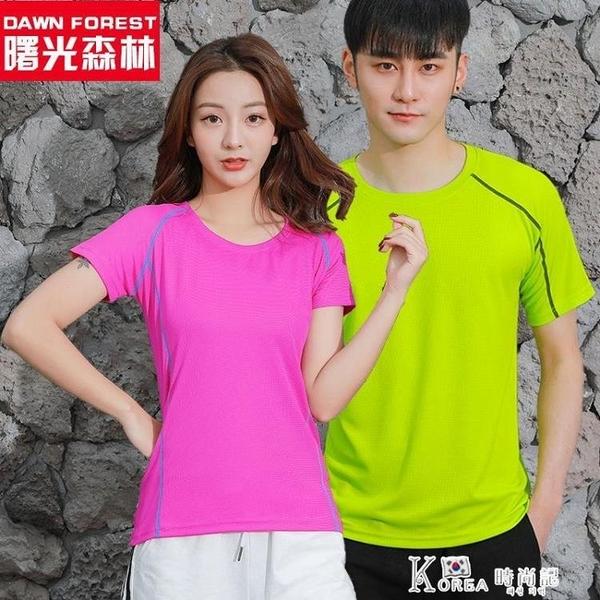 排汗衣 運動T恤女短袖速干衣男士寬鬆大碼半袖健身服學生跑步吸濕排汗衫