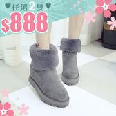 雪靴韓版簡約風雪靴絨面毛毛翻口裝飾平底內增高雪靴【02S5544】