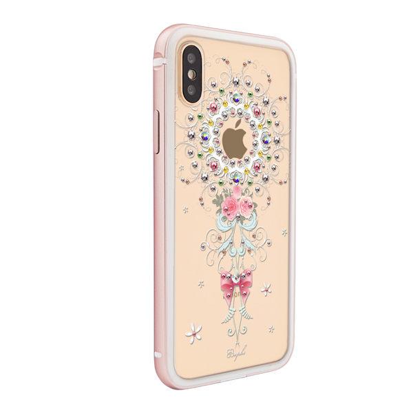 apbs iPhone Xs / iPhone X 5.8吋共用款施華彩鑽鋁合金屬框手機殼-玫瑰金101次求婚