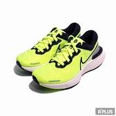 NIKE 女 慢跑鞋 ZOOMX INVINCIBLE RUN FK 氣墊 路跑 黃-CT2228700