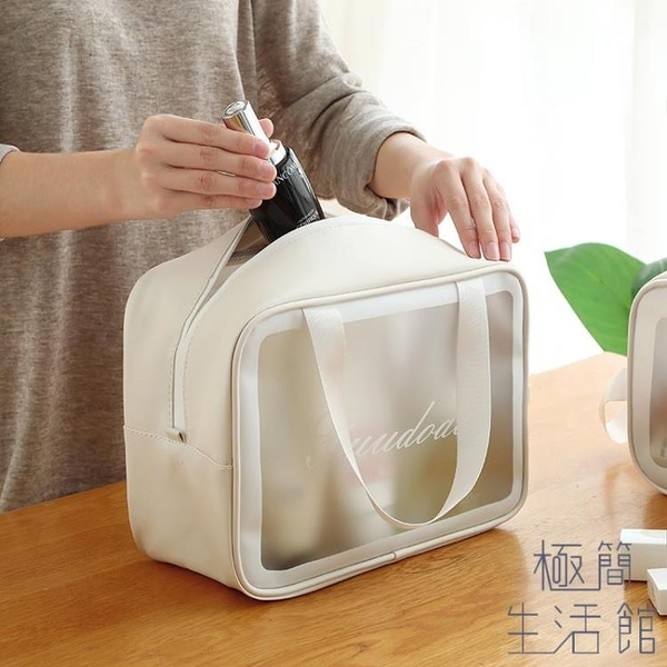 化妝包收納袋盒超火便攜女旅行大容量防水洗漱包品【極簡生活】