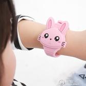 兒童手錶電子錶女孩款卡通夜光防水男童幼兒寶寶公主韓版小學生錶 中秋節全館免運