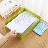 辦公室用品a4紙收納盒 雜物飾品儲物盒放紙的盒子桌面文件收納盒WY全館免運聖誕節禮物