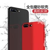 手機殼 iPhone6蘋果6splus手機殼x保護套Xs/6/7/8/plus硅膠 聖誕節館