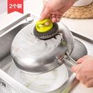 廚房用刷小洗碗刷清潔刷去汙鍋刷帶柄清洗鍋刷子鋼絲球刷【七月特惠】
