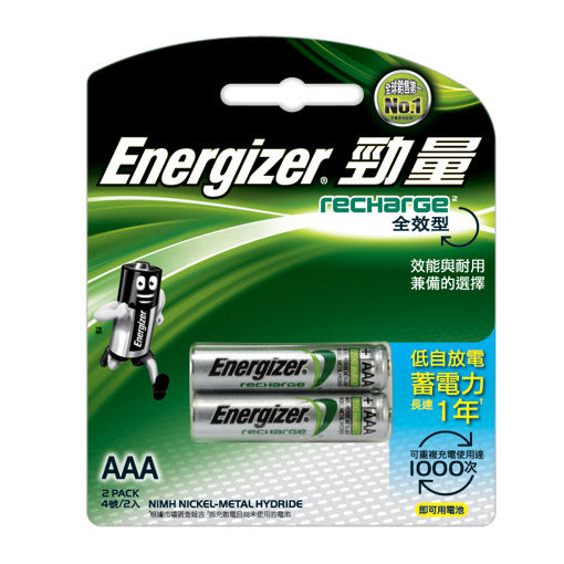 700mah低自放充電電池鎳氫電池4號電池AAA電池勁量Energizer(吊卡2入)