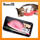 【火速出貨】窗噗同款貓玩偶貓草貓薄荷貓抱枕寵物深海魚禮盒買魚送蔥-鯛魚/雙魚【AAA2763】