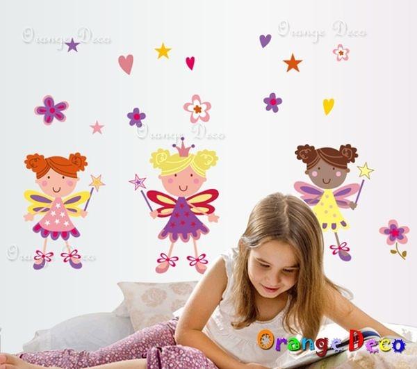 壁貼【橘果設計】花精靈 DIY組合壁貼/牆貼/壁紙/客廳臥室浴室幼稚園室內設計裝潢