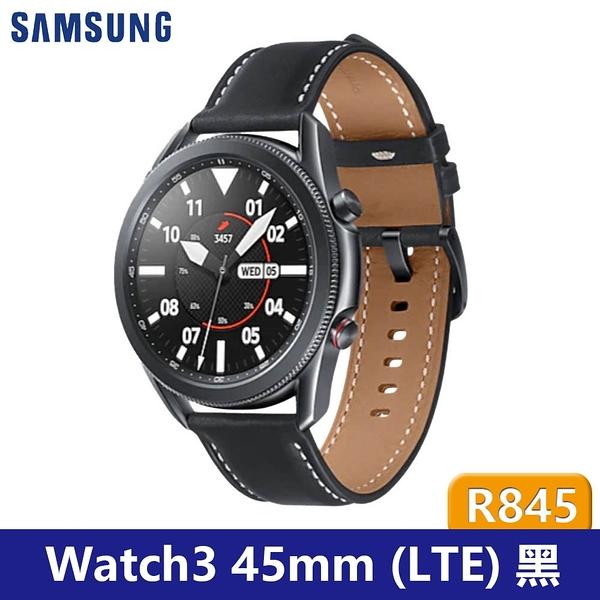 【SAMSUNG】Galaxy Watch3 45mm (LTE) 黑 - R845全新品 原廠保固智慧手錶