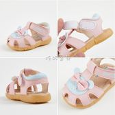 學步鞋 女寶寶涼鞋夏季0-1-2歲幼兒公主鞋6-12個月軟底防滑學步嬰兒涼鞋 珍妮寶貝
