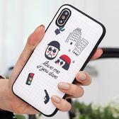 韓國 男女圖標 防摔掀蓋卡夾 手機殼│S7 Edge S8 S9 S10 Note5 Note8 Note9│z8510