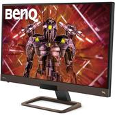 【免運費】BenQ 明基 EX2780Q 27型 27吋 類瞳孔 遊戲 護眼 液晶螢幕 / IPS面板