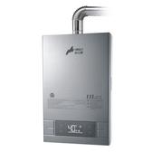 【歐雅系統家具】豪山 強制排氣型FE式-11L HR-1160