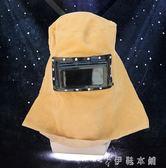 電焊帽子焊接面罩防護面具勞保防火星工焊帽  伊鞋本鋪