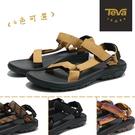 丹大戶外【TEVA】美國 男 水陸機能運動涼鞋 TV1019234 4色 鞋子│休閒鞋│沙灘鞋│織帶涼鞋水鞋