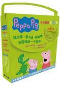 Peppa Pig粉紅豬小妹.第5輯(獨家Peppa Pig摺紙遊戲 四冊中英雙