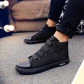 帆布鞋高幫鞋男透氣板鞋夏天無鞋帶一腳蹬男鞋夏季懶人鞋子全黑色鞋 溫暖享家