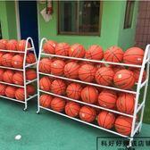 球架 籃球貨架足球收納架 排球陳列架 幼兒園籃球收納架 童趣潮品