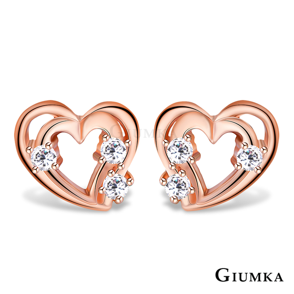 GIUMKA抗過敏心形耳環女通體925銀桃心小耳釘花漾女孩送禮銀飾品牌推薦MFS06035