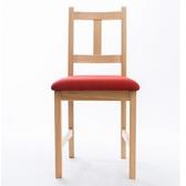 CiS 自然行 南法原木椅 扁柏自然色 (橘紅色椅墊)