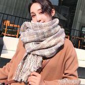 圍巾秋冬女韓版日系百搭小香風披肩兩用長款加厚保暖冬季學生圍脖解憂雜貨鋪