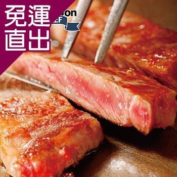 勝崎生鮮 美國PRIME藍絲帶霜降牛排~大份量3包組 (240公克±10%/2片)【免運直出】