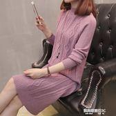秋冬季加厚中長款半高領毛衣裙包臀打底衫寬鬆套頭針織洋裝女裝  凱斯盾數位3c