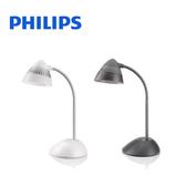 『PHILIPS』-飛利浦 酷昊LED護眼檯燈 70023 ( 700233056 黑色/ 700233156 白色)*免運費*