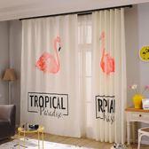 ins風個性北歐風簡約美式遮光男孩女孩 工作室創意卡通火烈鳥窗簾