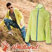 【Wildland 荒野 女款 RE彈性17D超輕抗UV外套《檸檬黃》】 0A51991/薄外套/抗UV/防曬外套★滿額送