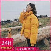 免運★梨卡 - 簡約防風保暖中長版短版大口袋鋪棉羽絨棉風衣外套短大衣AR105