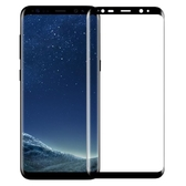全屏三星S8/-G9500鋼化玻璃膜S8/-G9550曲面S8PLUS手機貼膜