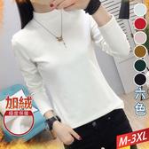 素色高領上衣(6色) M~3XL【502862W】【現+預】☆流行前線☆