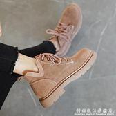 女鞋新款短靴chic馬丁靴女英倫風春秋單靴女學生韓版厚底百搭 科炫數位旗艦店