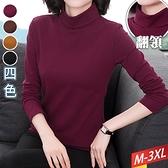高領素色上衣(4色) M~3XL【314756W】【現+預】-流行前線-