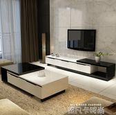 客廳現代簡約烤漆電視櫃茶幾組合套裝臥室電視機櫃伸縮電視背景櫃QM 依凡卡時尚
