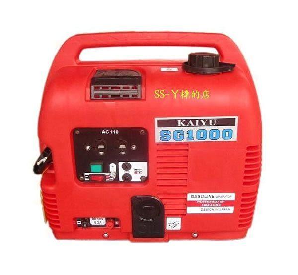 KAIYU SG1000手提式四行程汽油引擎發電機