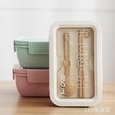 便當盒 日式小麥秸稈便攜飯盒女學生微波爐加熱餐盒上班族成人午餐LB19542【123休閒館】