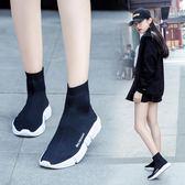 夏新品彈力襪子鞋套腳平底百搭運動休閒鞋襪靴女鞋