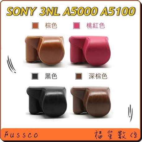 【福笙】SONY NEX-3NL NEX3NL A5000 A5100 +16-50mm 二件式 復古皮套 復古包 附肩背帶